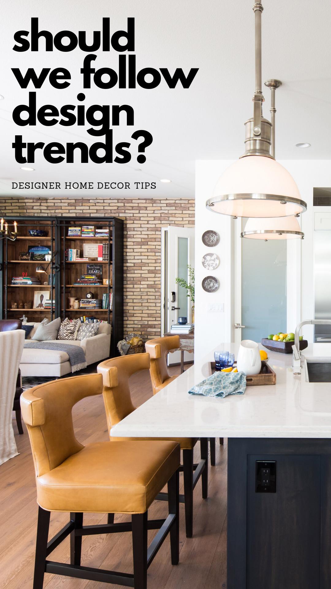 should we follow design trends?