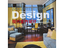 Modern Interior Design Winter, 2009