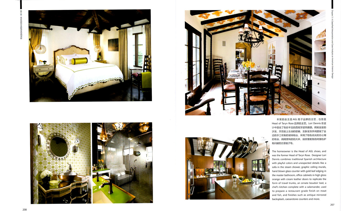 Manual of American Interior Design Spread 2 Celebrity Interior Designer Lori Dennis